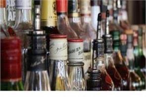 police recovered 191 bottles of liquor during lockdown