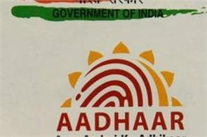 easily change home address uidai told easy way in video