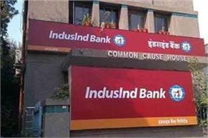 indusind bank net profit down 16 in fourth quarter npa hikes