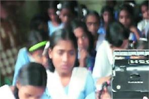 radio from eighth to 12th of govt schools in bihar