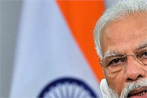 pm narendra modi launches e gram swaraj for villager