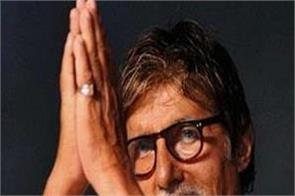 amitabh bachchan came forward to help the workers