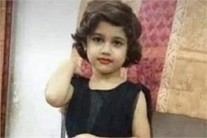 man kills 7 year old niece for making noise at home