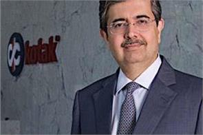 uday kotak to pay only 1 rupee salary in corona crisis pm cares will give