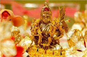 akshaya tritiya 2020 today you get a chance to buy gold for