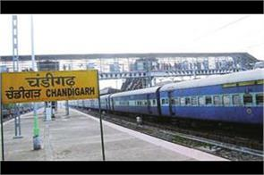 railway board asks for data of workers trapped in lockdown
