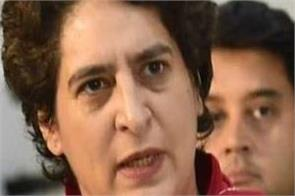 priyanka gandhi attack on government