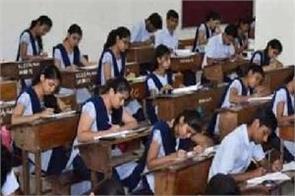 mizoram class xii exams to continue amid lockdown