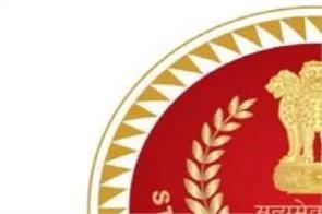 ssc postpone examination due to corona virus see notification