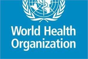 who issued guidelines regarding cremation or burial of infected bodies