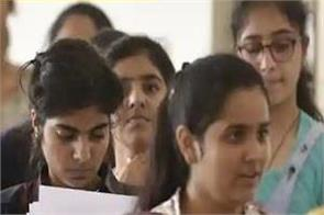 mumbai university starts registration process for admission