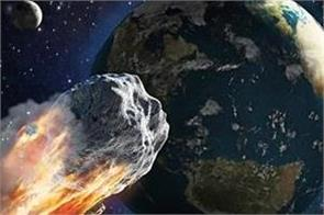 meteorite as large as everest will pass through the earth this afternoon