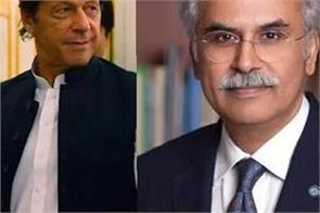 corona pakistan pm imran khan gets a shock from supreme court