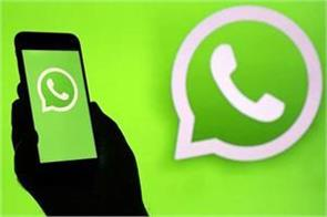 in future facebook will show ads on whatsapp status