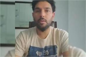 yuvraj speaks on current indian team  young players do not respect seniors