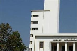iit kharagpur donated one crore rupees to pm cares fund