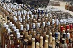 illegal alcohol seized in samba