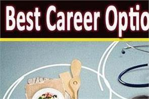 courses after 12th arts stream diploma ug professional courses career
