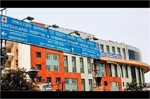 ppe kit shortage doctors seeking donation in safdarjung hospital