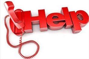 helpline for citizens start in jk amid corona