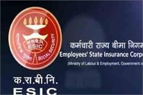 esic took these steps to give huge relief to the employees in lockdown