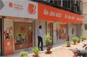 march installment deducted on vehicle loan bank of baroda