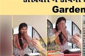 archana puran singh housemaid become star after her video viral on internet