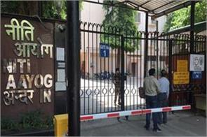 niti aayog official corona positive building sealed for 2 days