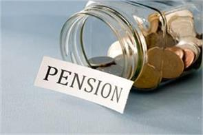 government pension can be cut by 20