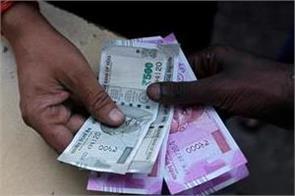 4 crore women will get 500 500 rupees 20 crore women will get this