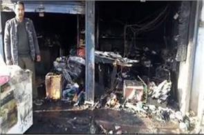 theft case in kashmir during lockdown