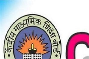 cbse offers option to study 9 subjects in class 9 and class 10
