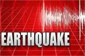 earthquake in jammu and kashmir amid corona crisis