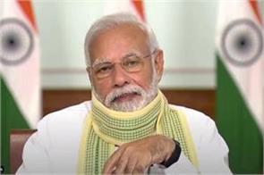 10 big things discussed with the sarpanches of pm modi