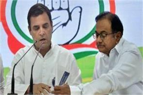 bank loan waiver javadekar said rahul tuition from chidambaram