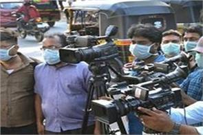 delhi journalist free corona test started from today