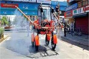 boom sprayer starts in kashmir against covid 19