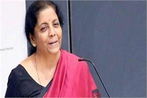 sitharaman s pm cares fund