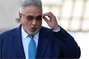 vijay mallya said after getting shock from uk high court