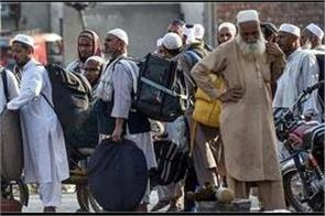 corona virus order to quarantine each member of tabligi jamaat in pakistan