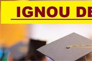 ignou courses after 12th ug diploma and certificate programs