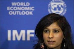 imf projects india to be fastest growing major economy