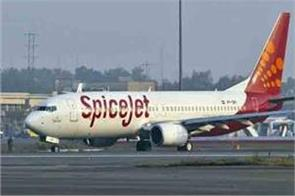 no pay for april  may spicejet tells its pilots