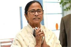 government will remove its people from all the corners of the country mamata