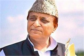 azam khan gets letter head in jail will help in pm relief fund