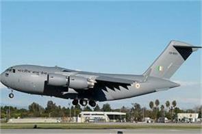 lifeline flights delivered medical supplies