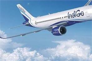 indigo will not offer this facility to passengers when flights