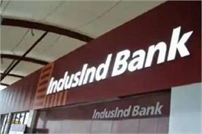 7 decrease in deposits of indusind bank