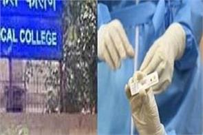 coronavirus positive 2 doctors and 6 nurse in delhi lady hardinge hospital