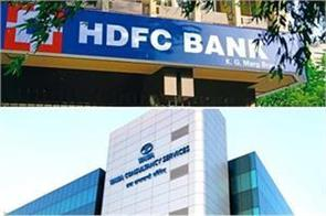 huge loss to hdfc bank